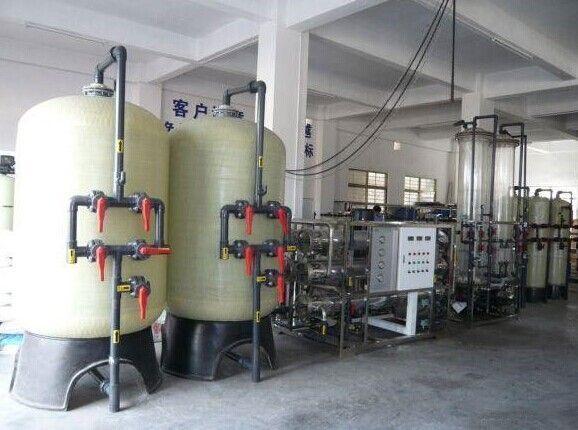 预处理+反渗透水处理设备+混床