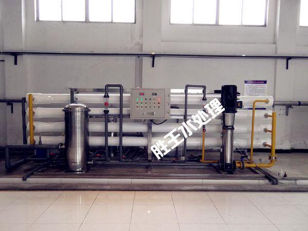 12吨/H反渗透水处理设备
